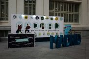 Stands eventos ayto madrid2